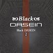 Black DASEIN2
