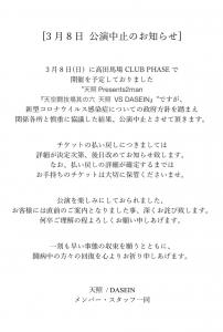 スクリーンショット 2020-03-01 22.23.38